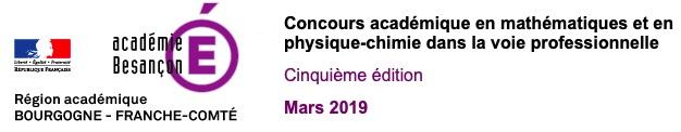 La cinquième édition du concours disciplinaire académique se déroule pendant la Semaine des mathématiques 2019, du 11 au 15 mars 2019. <br /> Le thème de cette Semaine est : « Jouons ensemble aux mathématiques ».<br />